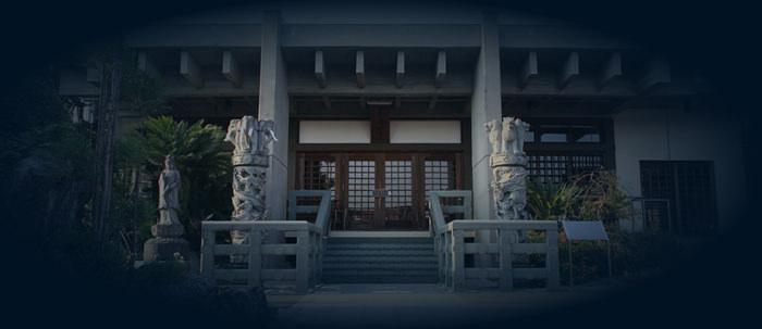 満徳寺の外観