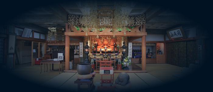 満徳寺の中