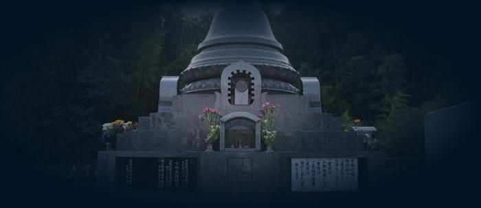 満徳寺の平等の塔
