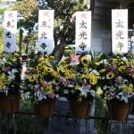 晋山法要18日午前エイジ 2015-10-18 002